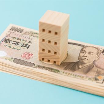 家賃収入で悠々自適!ハッピーな老後を送るにはマンション投資が一番だった!