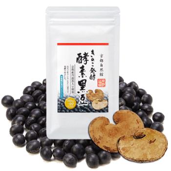 飲むだけで太りやすい体質を改善!「酵素黒豆」で手軽に続けられるダイエットを始めよう♪