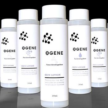 遺伝子を解析するから本当に使うべき化粧水が分かる!「美GENE」で史上最高の使い心地を体感しよう!