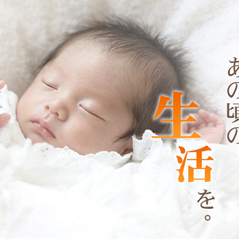 ぬくぬく布団で質の良い睡眠ができる!「ママウォーム」は寒い時期でも熟睡できる味方♪