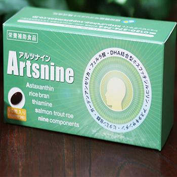 DHAの強化版!?PC-DHAサプリ「アルツナイン」でDHAの素晴らしい健康効果を確実に取り入れよう♪