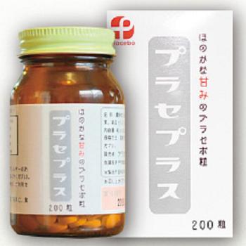 効果のない薬が欲しい時は!プラシーボの「プラセプラス」なら飲みすぎても安心♪