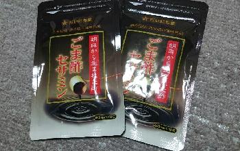 お腹のぷよぷよが気になる人に☆サプリ「ごま酢セサミン」がダイエットをしっかりサポート!
