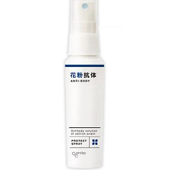 花粉を不活性化させる新しい花粉症対策!「antibo 花粉抗体スプレー」で今年は鼻水、咳に悩まない♪