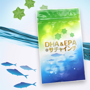 【注目】気になる生活習慣病「DHA&EPA+サチャインチ」で健康生活始めませんか!