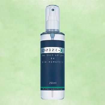 通販番組のロングセラー賞・ベストセラー賞受賞!!敏感肌のための【無添加】化粧水「B・ミメテクス化粧水」