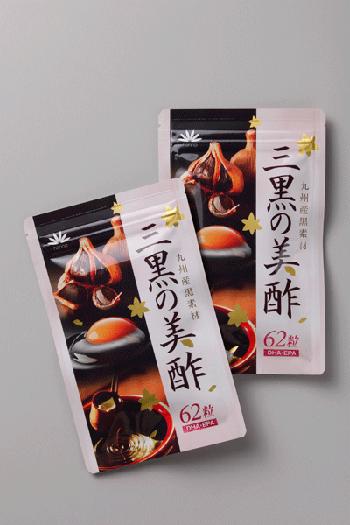 秘密は3つの黒☆ダイエットもできて、健康にもなるサプリ「三黒の美酢(みず)」