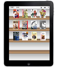 ひかりTVブック(電子書籍)なら場所を取らずにいつでも好きな端末で本が読めちゃう!