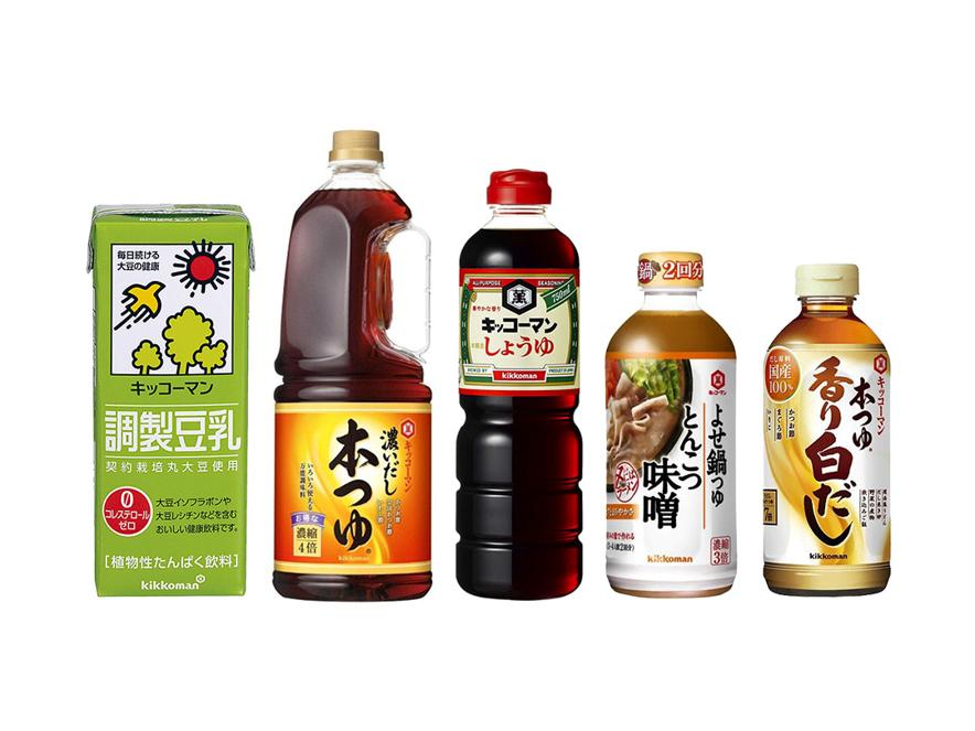 日本を代表する食品メーカーである キッコーマン